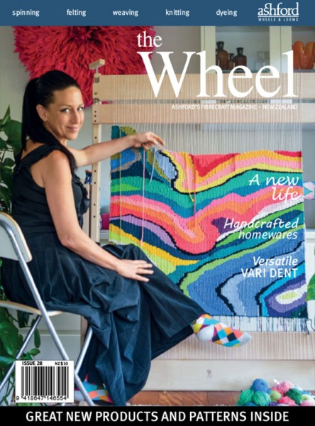 The Wheel Magazine 2016